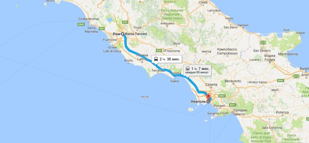 Расстояние от Рима до Неаполя на поезде