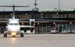 Как добраться из Вероны до аэропорта Вероны