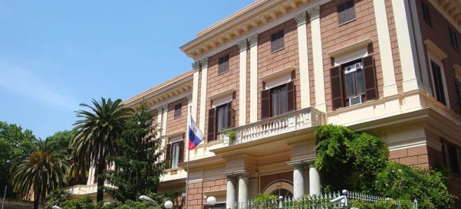 Посольство России в Италии