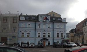 Генеральное консульство Италии в Москве