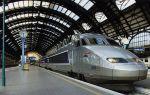 Из Рима в Неаполь на поезде