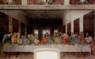 Фреска «Тайная вечеря» Леонардо да Винчи в Милане