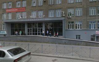 Визовый центр Италии в Новосибирске