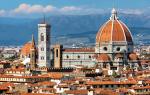 Как добраться из Вероны во Флоренцию
